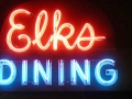 elks-dining-3